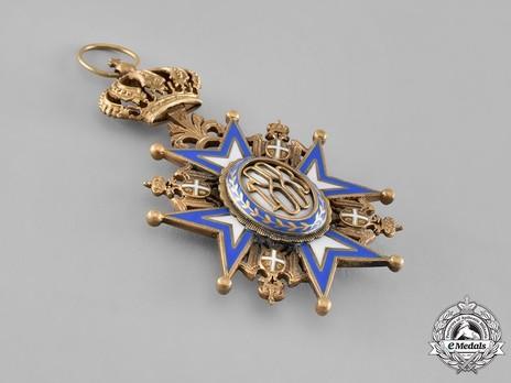 Order of Saint Sava, Type III, I Class Reverse