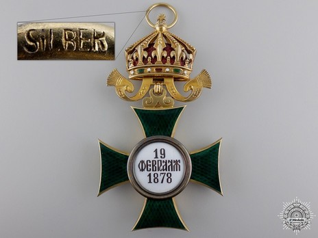 Order of St. Alexander, Type II, Civil Division, I Class Reverse