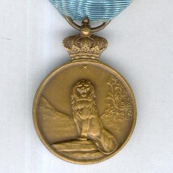 """Bronze Medal (for Natives, with """"1914-1916,"""" stamped """"A. MATTON"""") Obverse"""