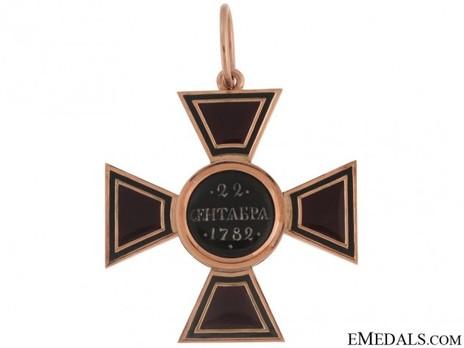 Order of Saint Vladimir III Class Badge (Civilian Division, early 1800's) Reverse