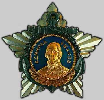 Order of Ushakov I Class Star (1992-2010) Obverse