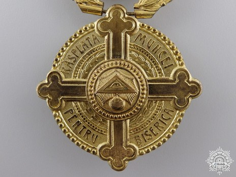 Medal of Merit for Church Service, I Class (1907-1931) Obverse