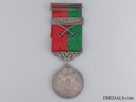 Imtiyaz Medal, in Silver Obverse