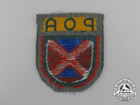 German Army Russian Army of Liberation Sleeve Insignia Reverse