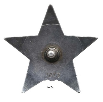 Type II, Medal (Early Transition Piece)