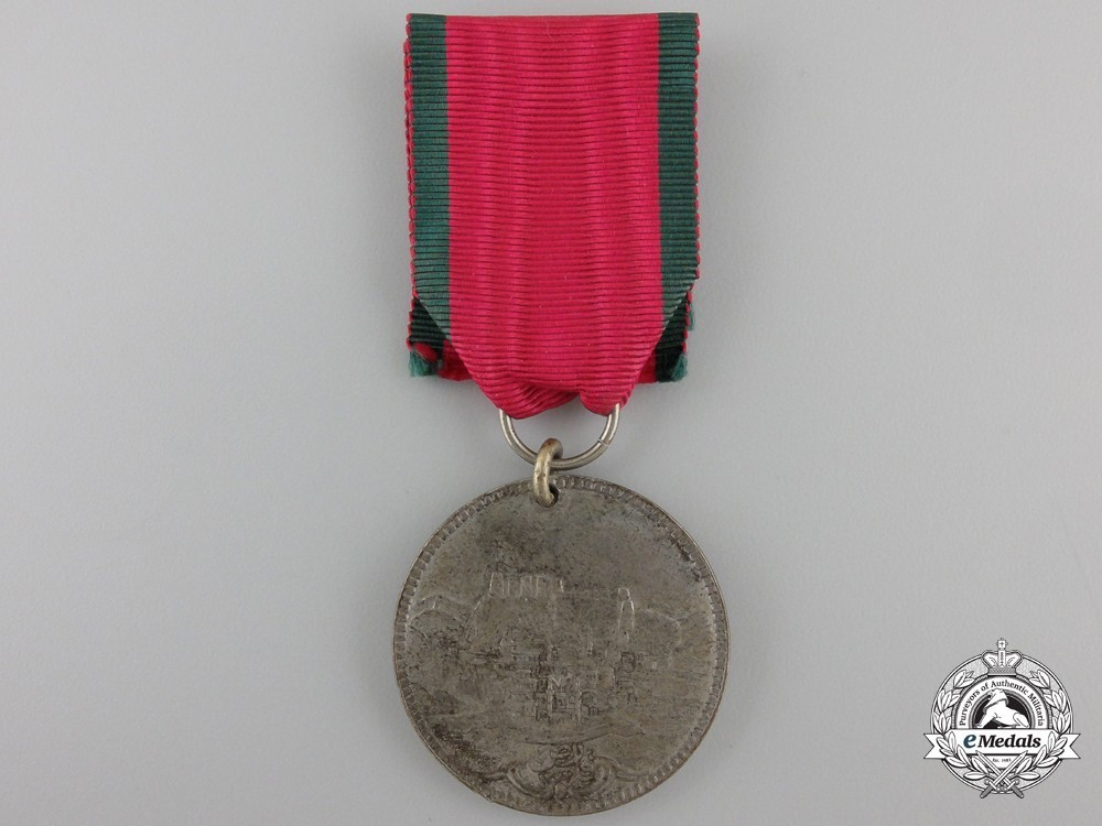 Commemorative+medal+for+the+defense+of+kars%2c+1854+1