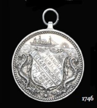 Shanghai Jubilee Medal, in Silver