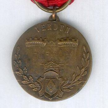 """Bronze Medal (stamped """"A. AGUIER"""") Reverse"""