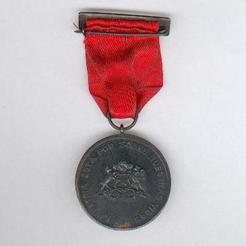 Copper Medal (Army) Reverse