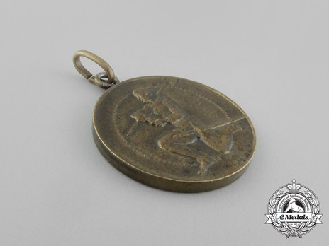 1st Division Under Arms Christmas Medal 1939 Obverse
