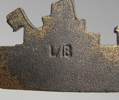 Submarine War Badge, by B. H. Mayer (in zinc) Detail