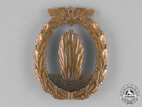Minesweeper War Badge, by Assmann Obverse