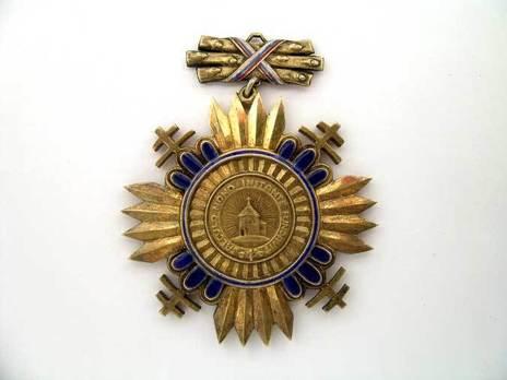 II Class Grand Officer Reverse