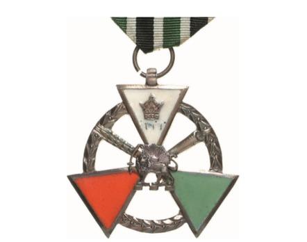 Order of Splendor (Nishan-i-Daraksh), III Class Obverse