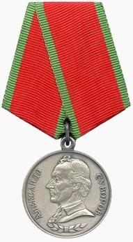 Medal of Suvorov Silver Medal Obverse