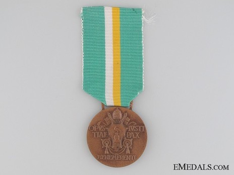 25th Anniversary of Pius XII Medal Reverse