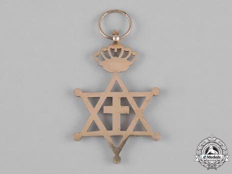 Order of Solomon's Seal, Knight Reverse