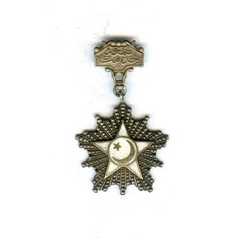 Order Of Service (Nishan-i-Khidmat), Type III, II Class