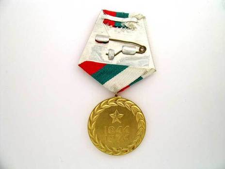 Medal for the 30th Anniversary of the Ministry of Internal Affairs Reverse