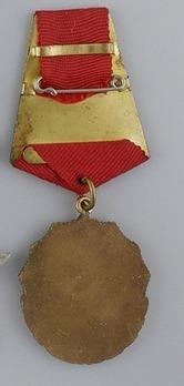 Order of the Flag Reverse