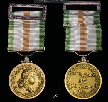 Extraordinary Gold Medal Obverse and Reverse