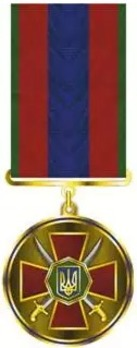 National Guard Long Service Medal, for 25 Years Obverse