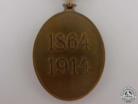 Civil Division, Bronze Medal Reverse