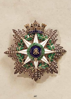 Order of San Juan of Nicaragua, Grand Officer Breast Star