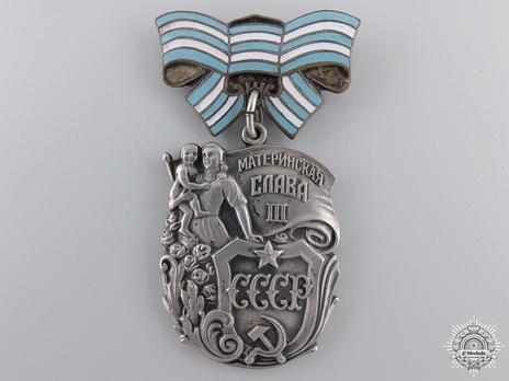 Order of Maternal Glory, III Class (Variation II)