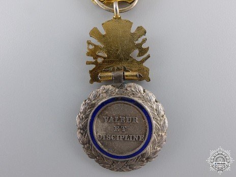 Silver Medal (with uniface trophy suspension) Reverse