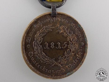 Waterloo Medal (unnamed) Reverse