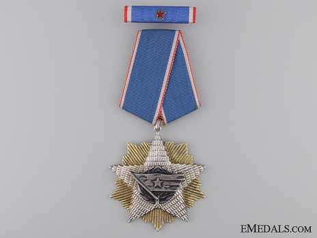 Order of the Yugoslav Flag, V Class Obverse