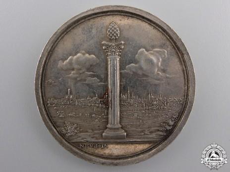 Militia Service Medal Obverse