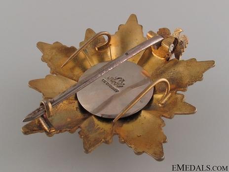 Grand Cordon Breast Star (with Eagle suspension, 1972-) Reverse