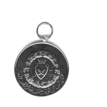 Police Medal for Devotion to Duty, II Class