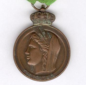 III Class Medal (with King George II) Reverse