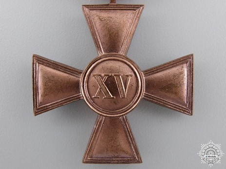 Military Long Service Cross, Type III, I Class for 15 Years Reverse