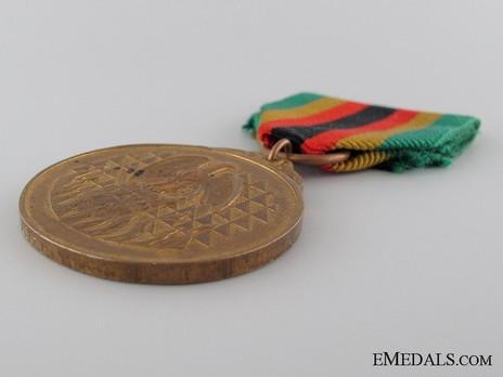 Independence Medal, 1980, in Bronze Obverse