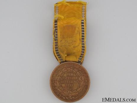Commemorative Medal, 1849 Obverse