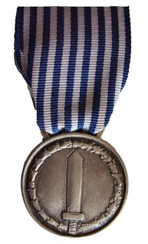 Medal of Honour for Long Command in the Military, in Silver Reverse