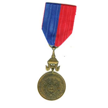 Medal of Norodom I, in Bronze