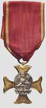 Officer Long Service Cross, II Class Obverse