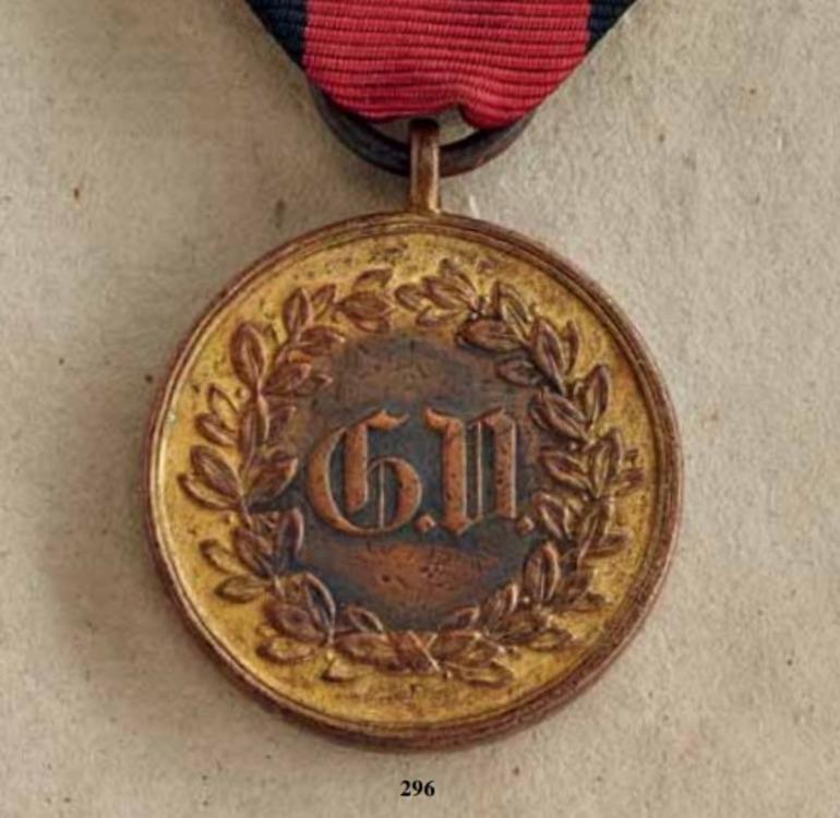 Campaign+medal%2c+1813%2c+obv+