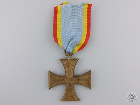 II Class Cross (for Combat, 1870) Obverse