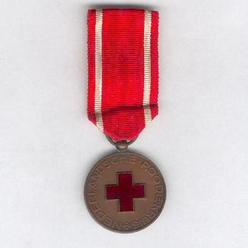 Red Cross Medal of Merit Obverse