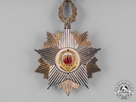 Order of the Yugoslav Flag, II Class Reverse