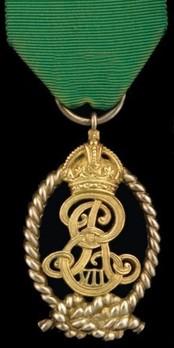 Silver Medal (1908-1910) Obverse