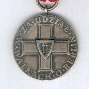 Medal for Participation in the Battle of Berlin