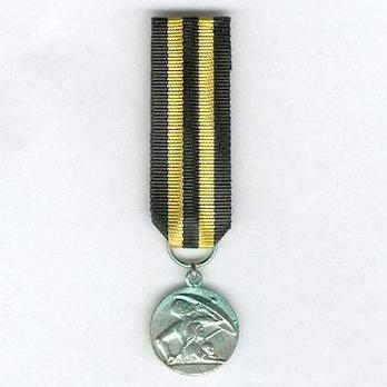 Miniature Civil Defence Merit Medal, I Class Obverse