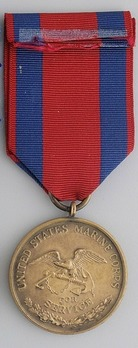 Bronze Medal (for Marine corps) Reverse